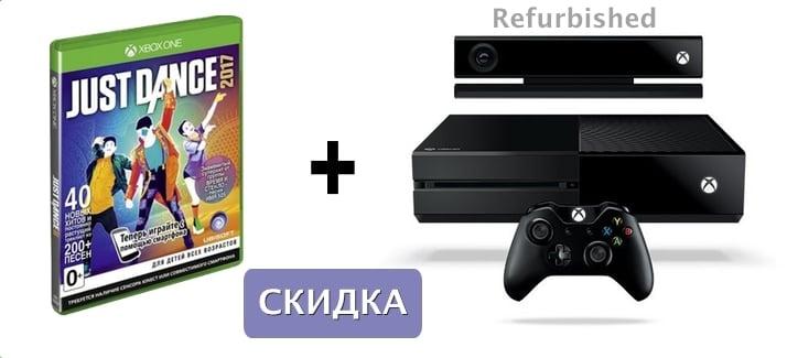Восстановленный Xbox One + Kinect + игра, со скидкой?