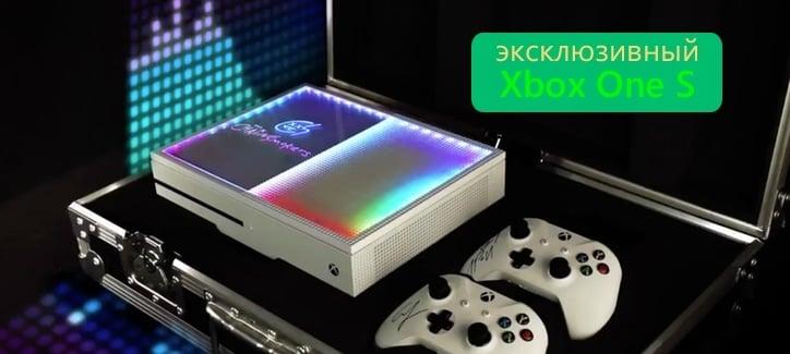 Microsoft представила единичный экземпляр XboxOneS с подсветкой.
