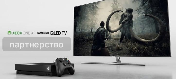 Самсунг и Xbox объединились (4K HDR телевизор и приставка)