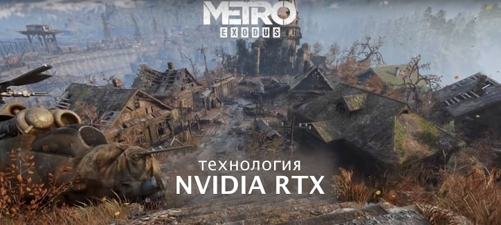 Metro Exodus – NVIDIA RTX Real-Time Ray Tracing