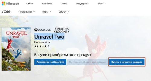 1 месяц EA Access бесплатно за покупку Unravel Two для друга