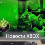 video xbox news 5 december 2018
