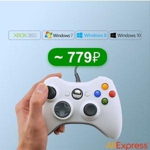 Проводной геймпад для Xbox 360