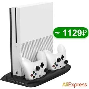 Подставка для Xbox One S и геймпады